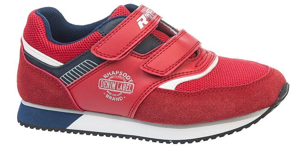 Buty sportowe młodzieżowe American Club DRH 21 czerwone i granatowe rozm.37 41